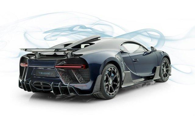 Кастомний Bugatti Chiron виставили на торги: ціна вас вразить - фото 333862