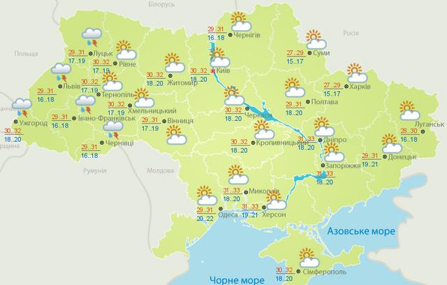 Погода 14 червня в Україні: точний прогноз - фото 334147