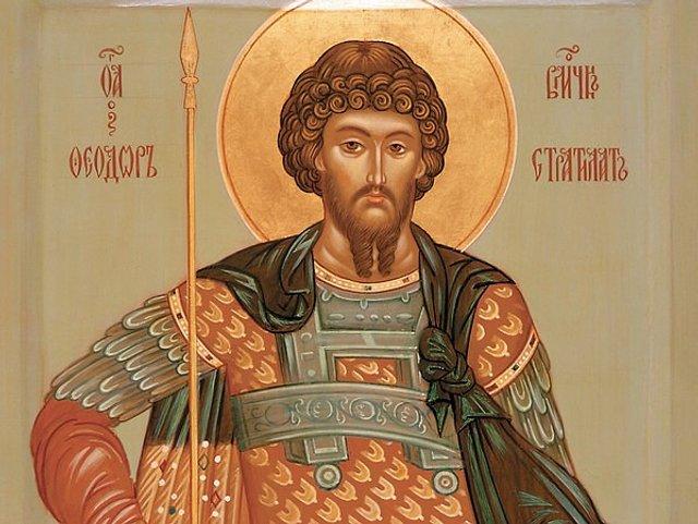 Великомученик Феодор Стратилат  - фото 334432