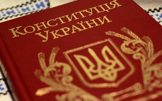 Сьогодні в Україні відзначають День Конституції  - фото 334487