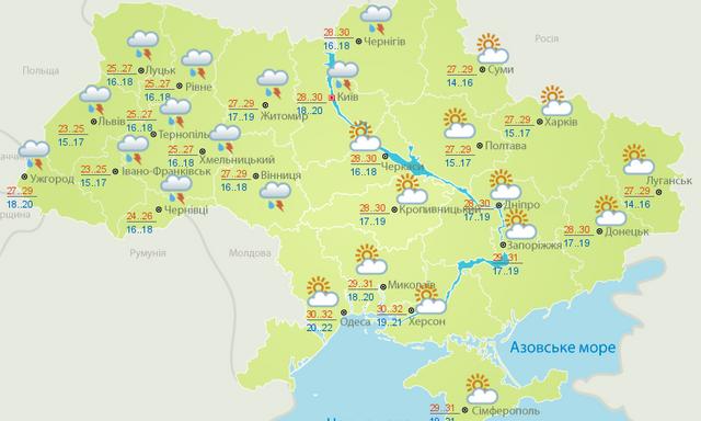 Яку погоду очікувати 17 червня: прогноз по містах - фото 334711