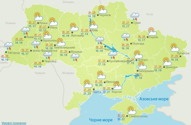 Погода 18 червня: точний прогноз в Україні - фото 334843