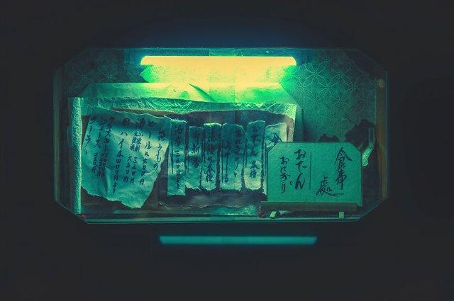 Фотограф показав, як його змінила Японія: захопливі кадри - фото 334937