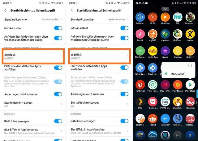 Xiaomi додасть в MIUI старі функції з голого Android - фото 335175