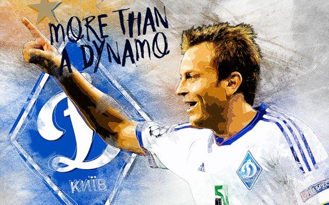 Динамо стали чемпіонами України - фото 335324