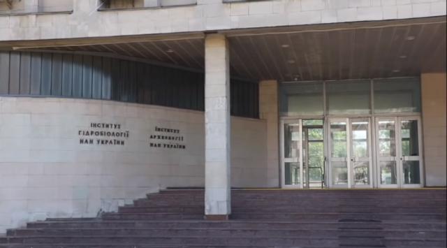 Інститут гідробіології НАН України - фото 335544
