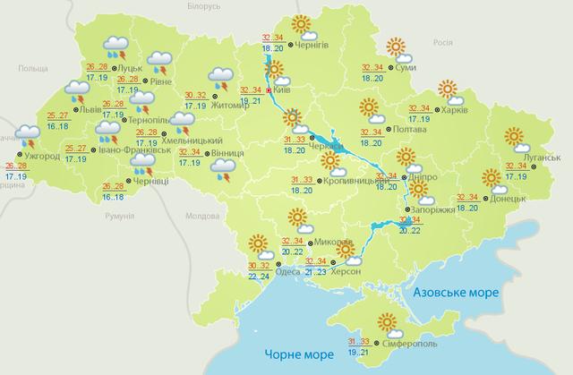 Яку погоду очікувати 22 червня: точний прогноз по містах - фото 335745