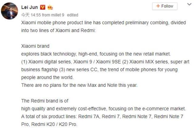 Xiaomi відмовилась від двох найпопулярніших лінійок смартфонів - фото 336008