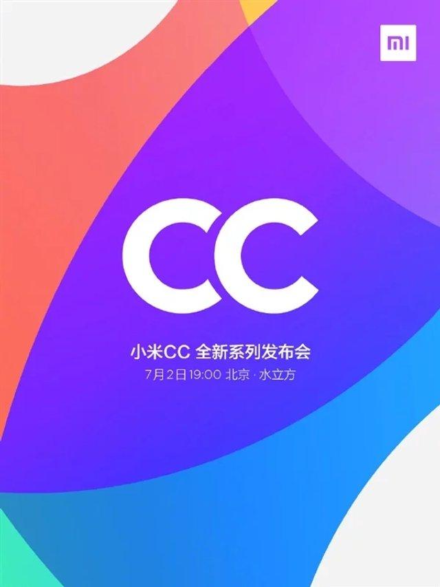 Xiaomi CC покажуть 2 липня - фото 336181