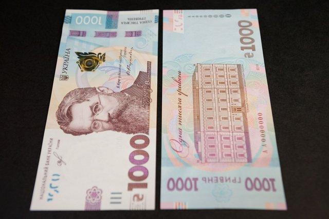 В Україні з'явилася банкнота 1000 гривень: хто на ній зображений - фото 336340