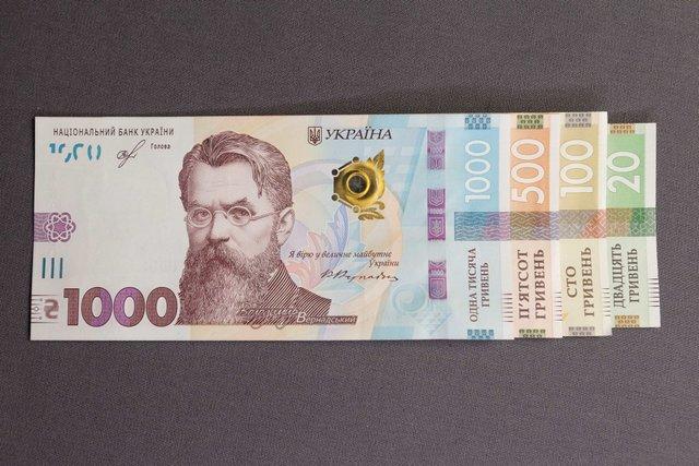 В Україні з'явилася банкнота 1000 гривень: хто на ній зображений - фото 336341