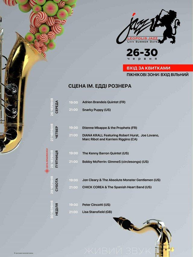 Leopolis Jazz Fest 2019 у Львові: програма і розклад джазового фестивалю - фото 336347