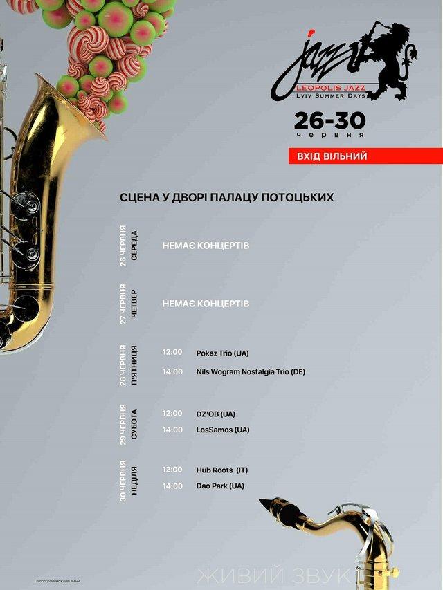 Leopolis Jazz Fest 2019 у Львові: програма і розклад джазового фестивалю - фото 336349