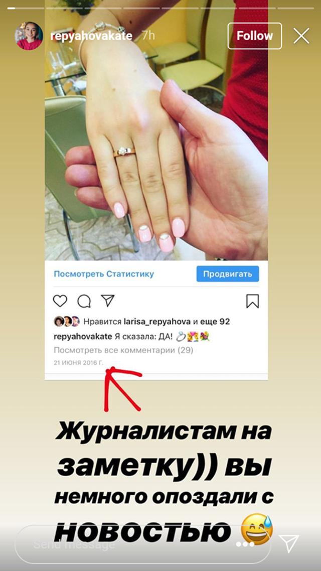 Віктор Павлік покинув дружину заради 25-річної дівчини: фото нової нареченої артиста - фото 336406