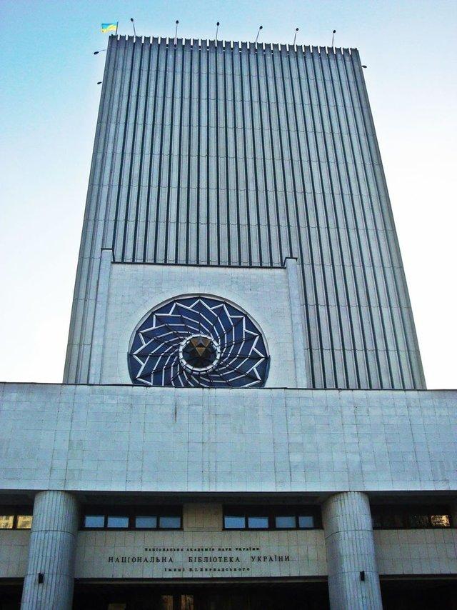 Національна бібліотека імені Вернадського - фото 336448