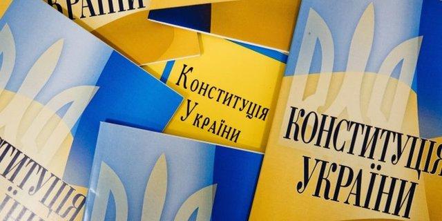 Куди піти на День Конституції 2019 у Києві: афіша заходів на вихідні - фото 336641