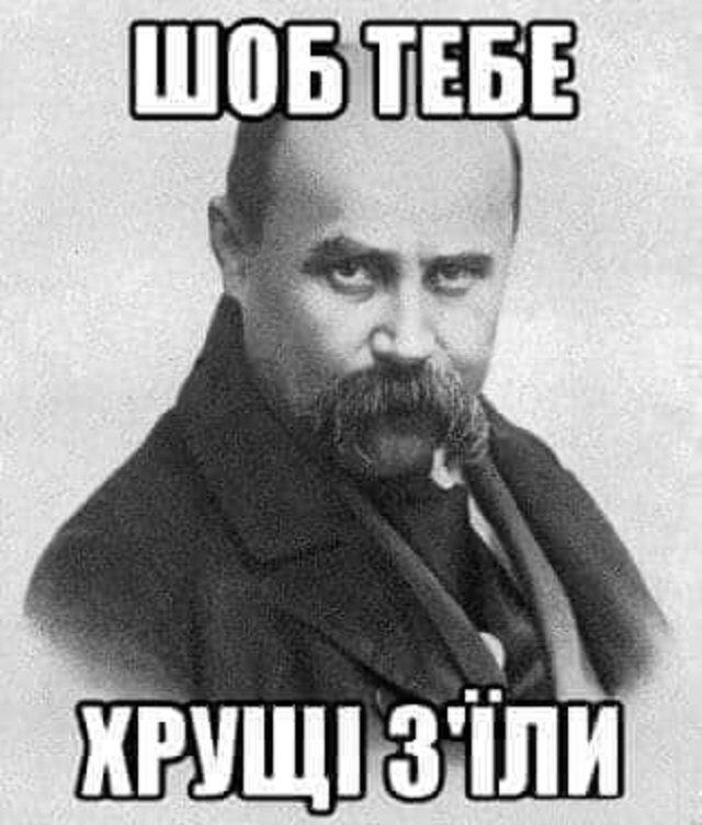 Лайся красиво: колоритні українські матюки на всі випадки життя - фото 337993