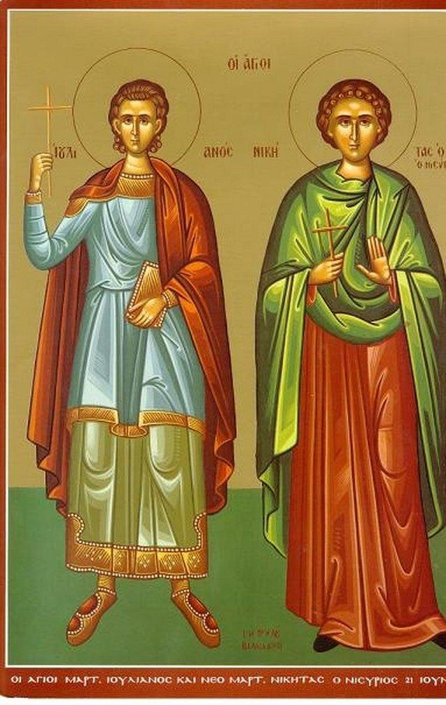 4липня вшановують Священномученика Юліяна Тарсійського - фото 338016