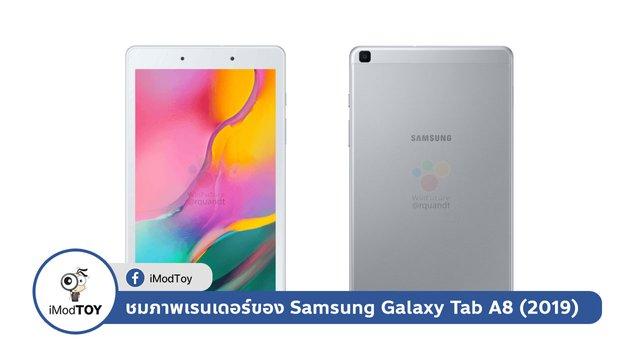З'явилися характеристики планшета Galaxy Tab A8 - фото 338064