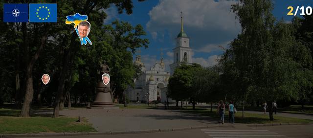 Допоможи Україні вступити в ЄС: патріотична гра підірвала мережу - фото 338263