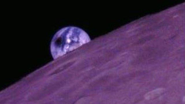 Супутник зафіксував унікальний момент сонячного затемнення над Чилі та Аргентиною - фото 339020