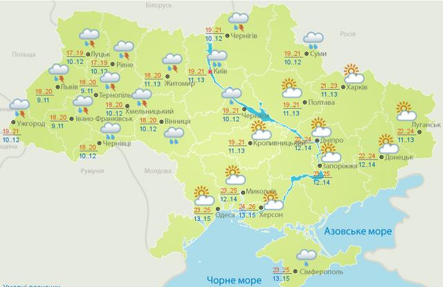 Погода в Україні 10 липня: похолодання накриє всю країну - фото 339638