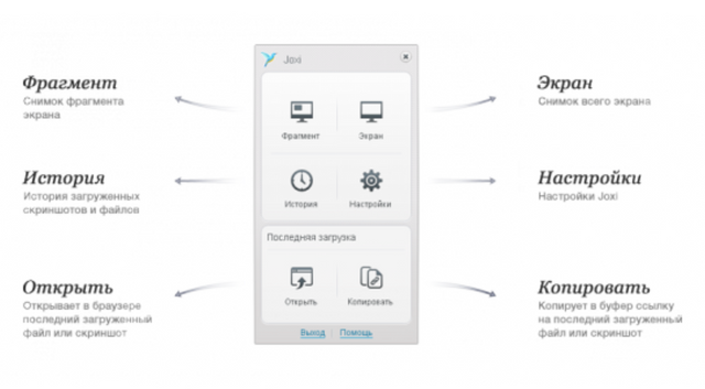 Як зробити скріншот на ноутбуці, ПК чи смартфоні: прості програми - фото 339820