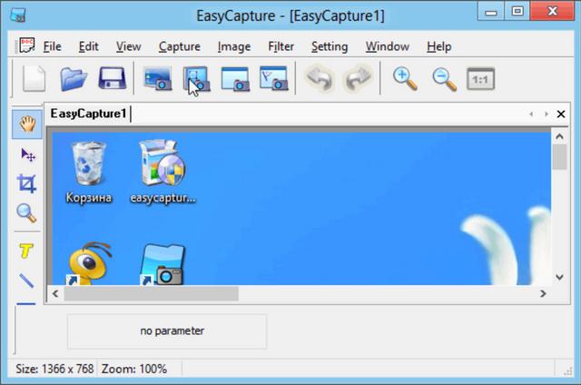 Як зробити скріншот на ноутбуці, ПК чи смартфоні: прості програми - фото 339823
