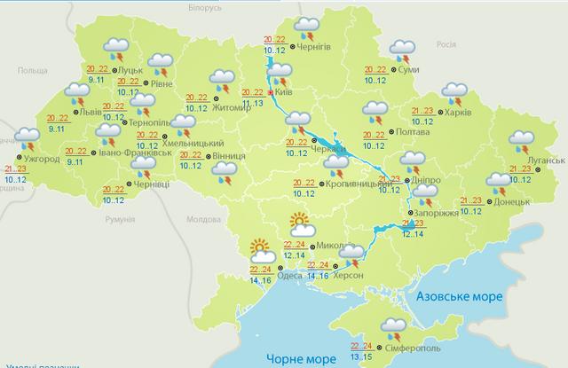 Погода в Україні 11 липня: дощі та похолодання у всіх областях - фото 339909