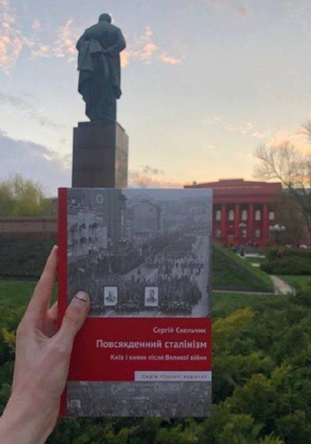 Життя в столиці: 5 цікавих книг, які допоможуть зрозуміти Київ - фото 340102