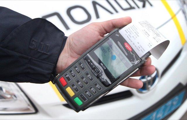 В Україні виписали найбільший автомобільний штраф   - фото 340756