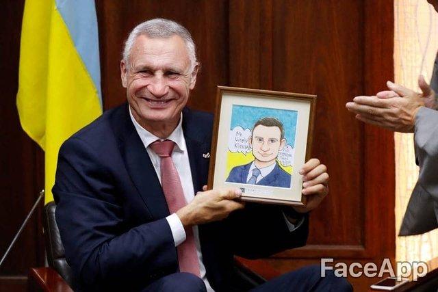 Як будуть виглядати українські політики у старості: фото з FaceApp - фото 341053