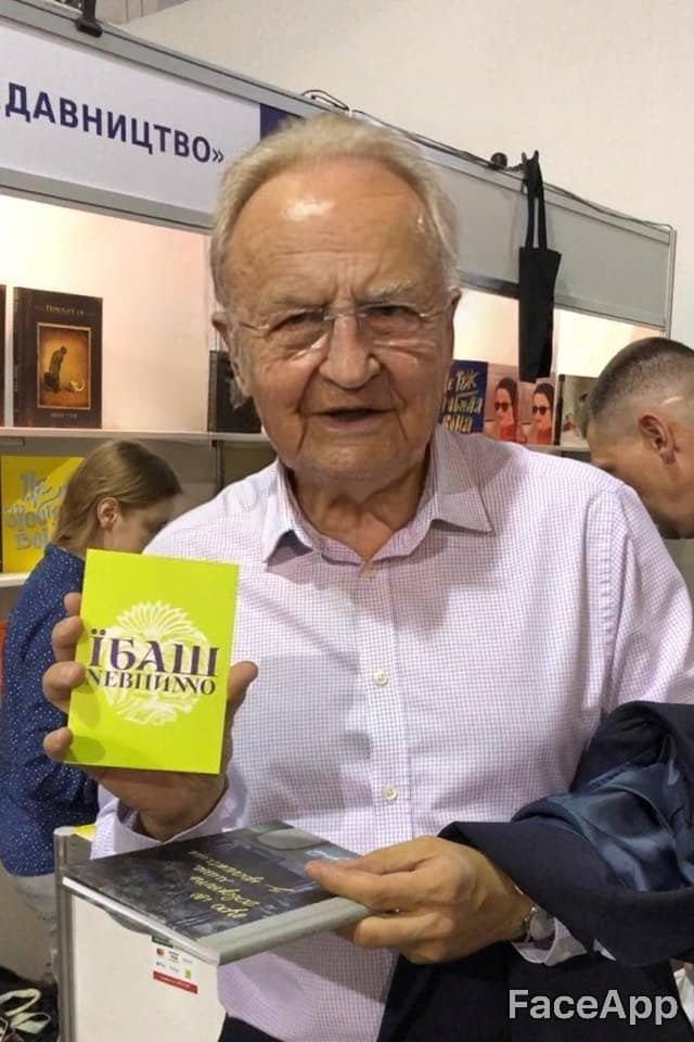 Як будуть виглядати українські політики у старості: фото з FaceApp - фото 341059