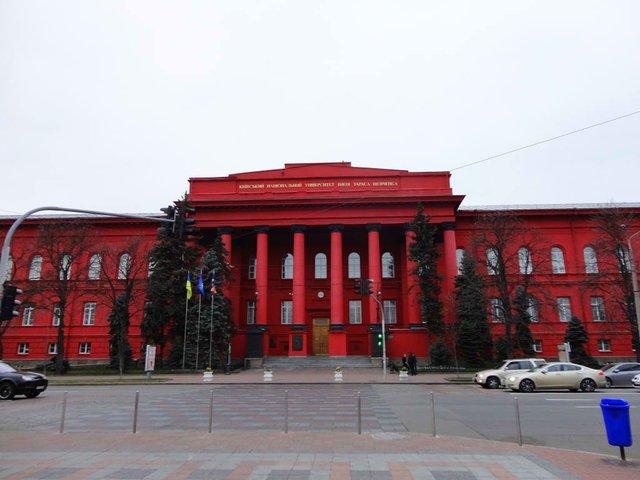 Київський національний університет ім. Шевченка - фото 341199