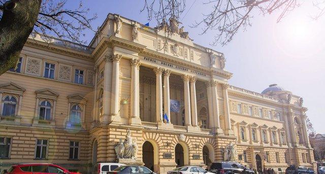 Львівський національний університет ім. Франка  - фото 341200