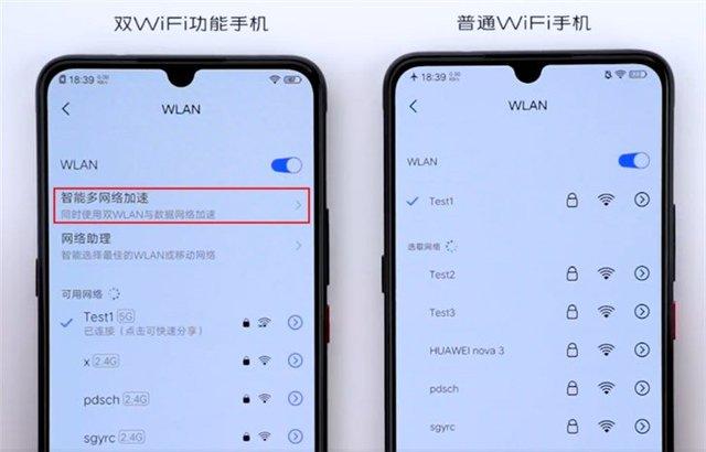 Vivo придумала спосіб прискорення інтернету на смартфонах - фото 341752