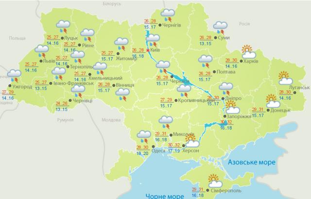 Погода в Україні 22 липня: у яких областях пройдуть дощі з грозами - фото 342389