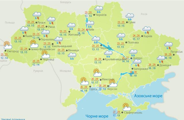 Погода в Україні 24 липня: лише на півдні втримається спека - фото 342963