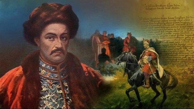 Іван Мазепа став гетьманом України - фото 343238