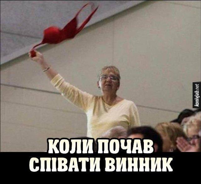 Олег Винник – повелитель вовчиць: найприкольніші меми з іменинником - фото 344654