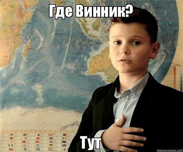 Олег Винник – повелитель вовчиць: найприкольніші меми з іменинником - фото 344655