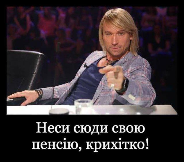 Олег Винник – повелитель вовчиць: найприкольніші меми з іменинником - фото 344658