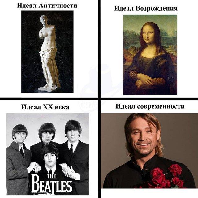 Олег Винник – повелитель вовчиць: найприкольніші меми з іменинником - фото 344732