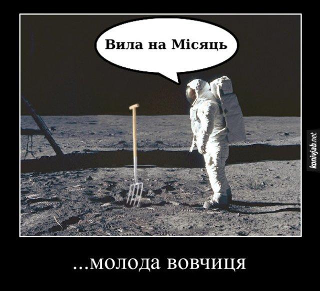 Олег Винник – повелитель вовчиць: найприкольніші меми з іменинником - фото 344734
