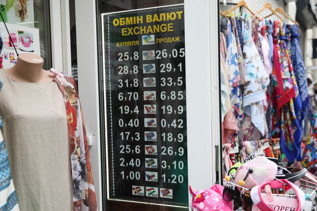 Курс валют в Україні вкінці липня 2019 - фото 344827