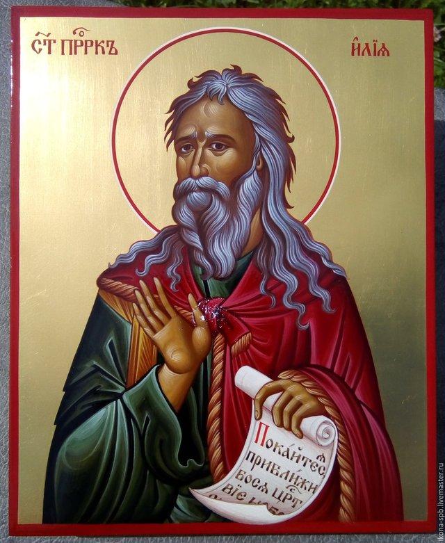 Пророк Ілля  - фото 344848
