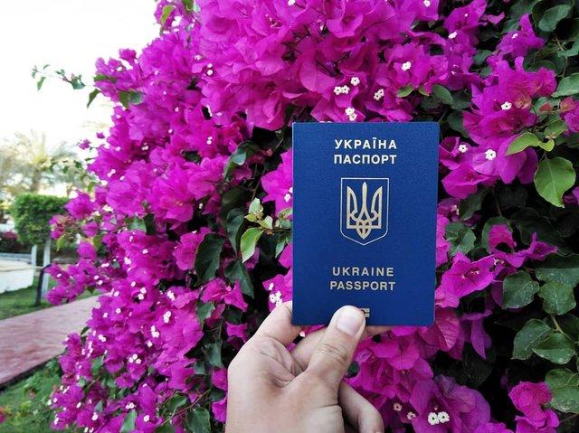Заповнюйте паспортні дані без поспіху - фото 345788