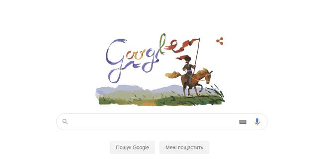 День народження Куліша: Google присвятив дудл відомому українському письменнику - фото 346036
