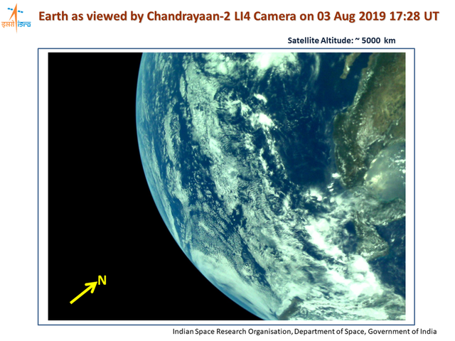 Фото Землі, зроблене індійським місячним апаратом - фото 346058