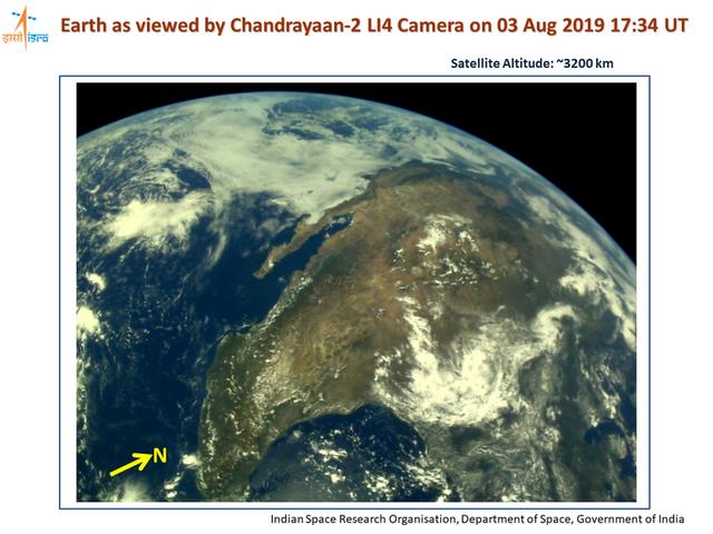 Фото Землі, зроблене індійським місячним апаратом - фото 346060